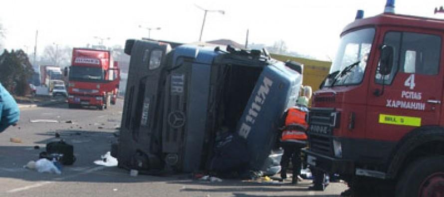 Две катастрофи за 18 часа на едно и също място в Харманли