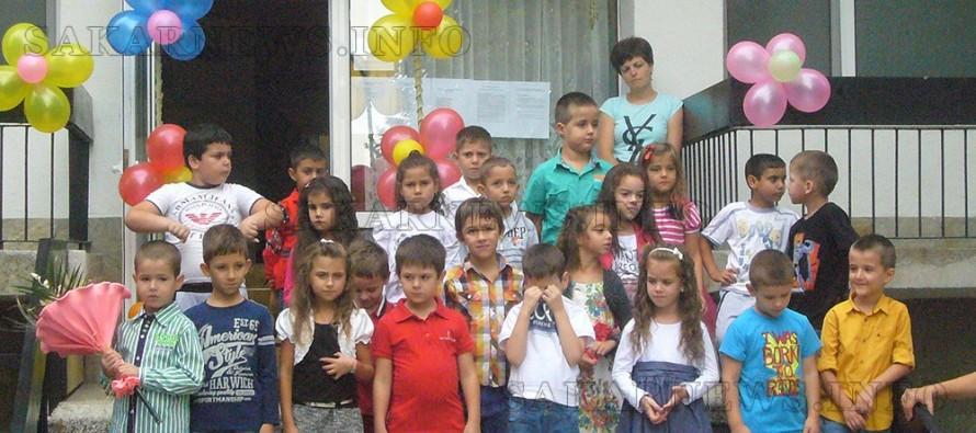 Успешен старт на учебната година в Любимец