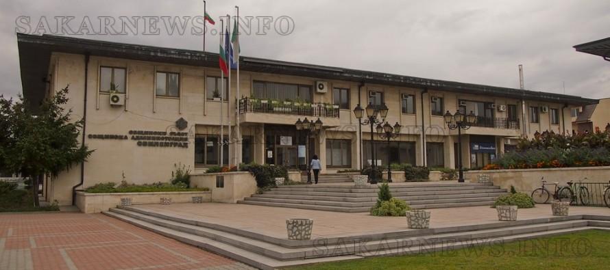 Свиленград без концерти на празника си