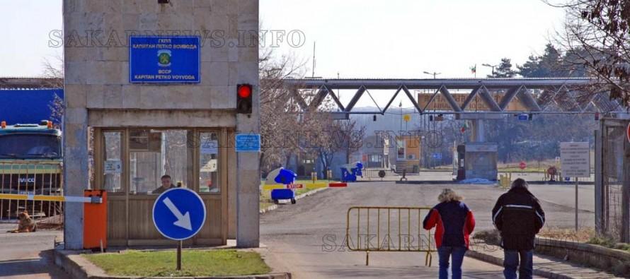 Търсят 20 нови митничари в Свиленград