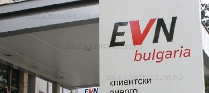 EVN загуби още едно дело в съда от абонат