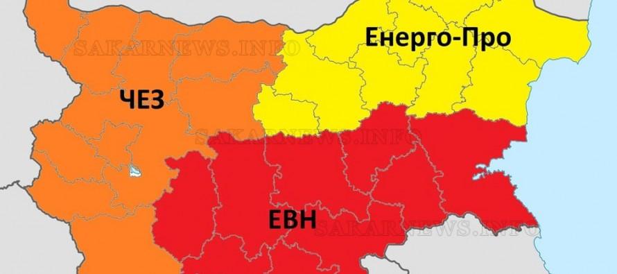 Окръжен съд Хасково осъди няколко пъти EVN