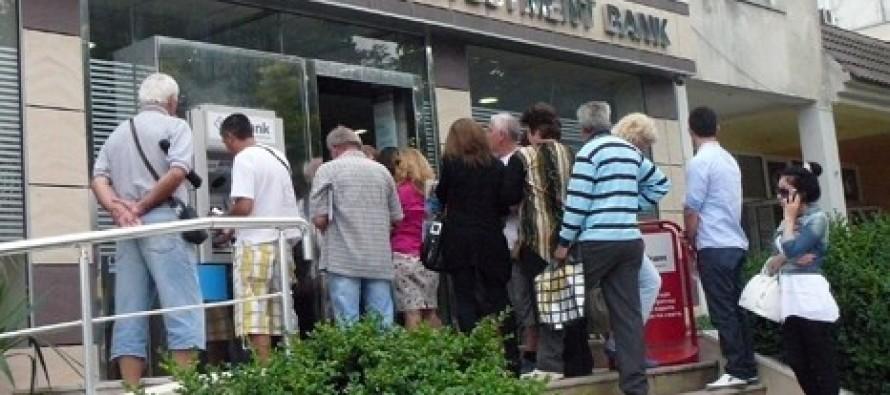 Осъдиха Първа инвестиционна банка в Хасково