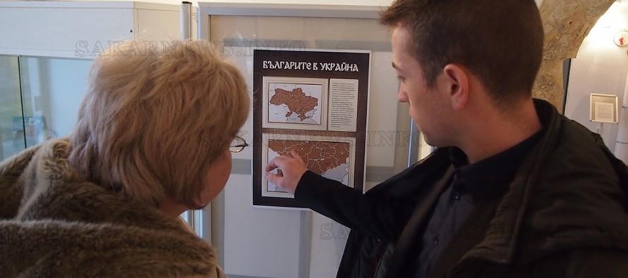 Откриха изложба в Свиленград, посветена на българите в Украйна