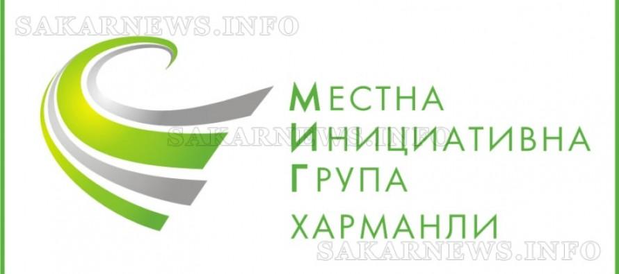 "Семинар на тема ""Системи за управление на качеството –ISO 9001, ISO 14000, HACCP"""