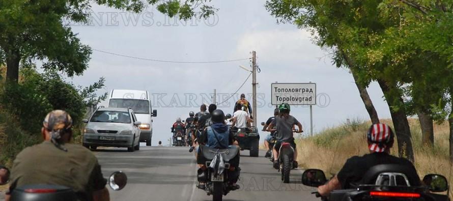 Рокери от цялата страна огласиха Тополовград