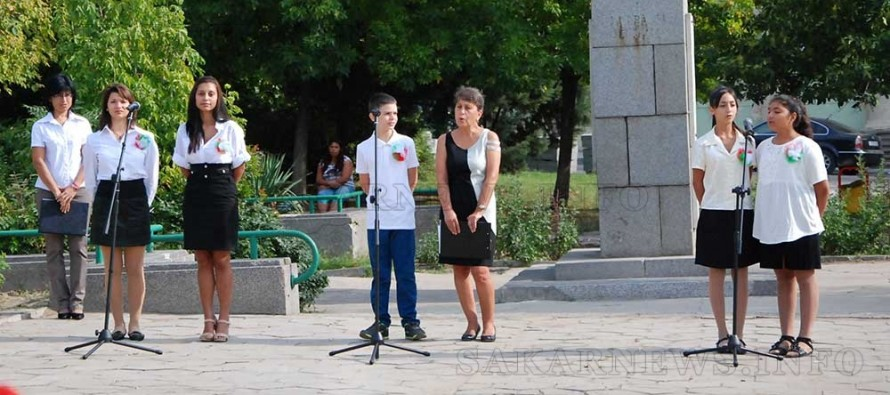 Рецитал и декламации за Независимостта в Симеоновград