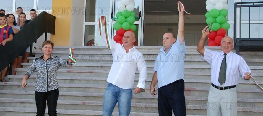 В Тополовград откриха супер спортен комплекс
