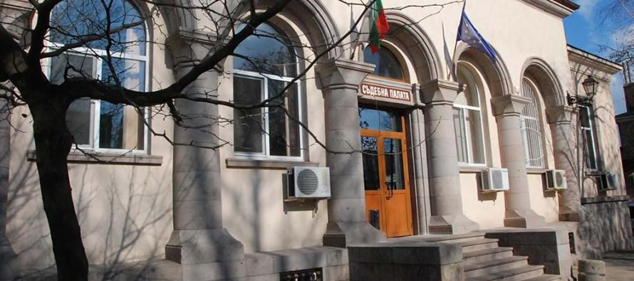 Харманлийски районен съд