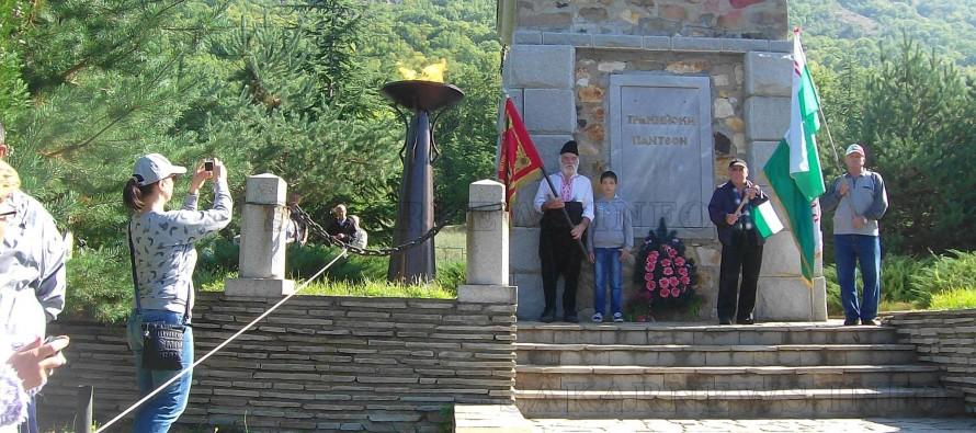 Родолюбиви българи почетоха  Денят на тракийската памет