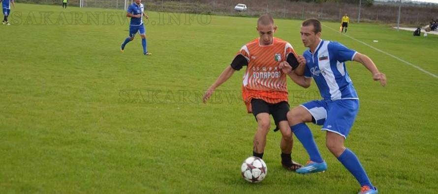 Атрактивна футболна среща за празника на Болярово