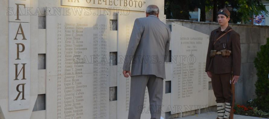 Откриха паметна плоча на загиналите  в Първата световна война