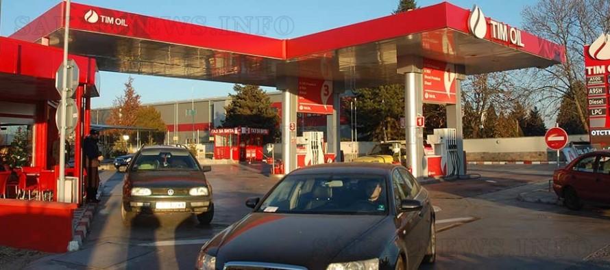 С Коледните отстъпки ТИМ ОЙЛ предлага на-ниски цени на горива в областта