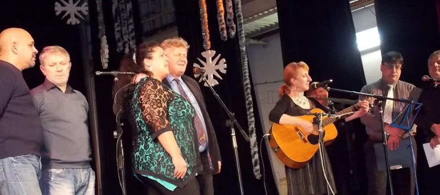 Бардове изнесоха  концерт в Тополовград