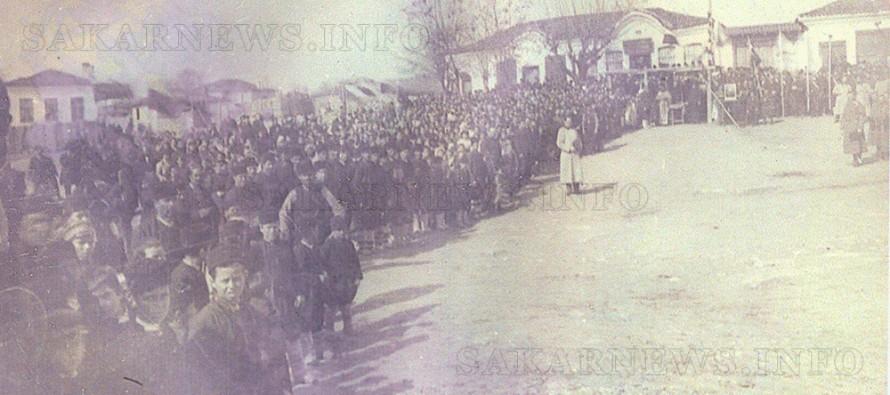 Бивш кмет написа история на  Симеоновград от 1900-1944 година