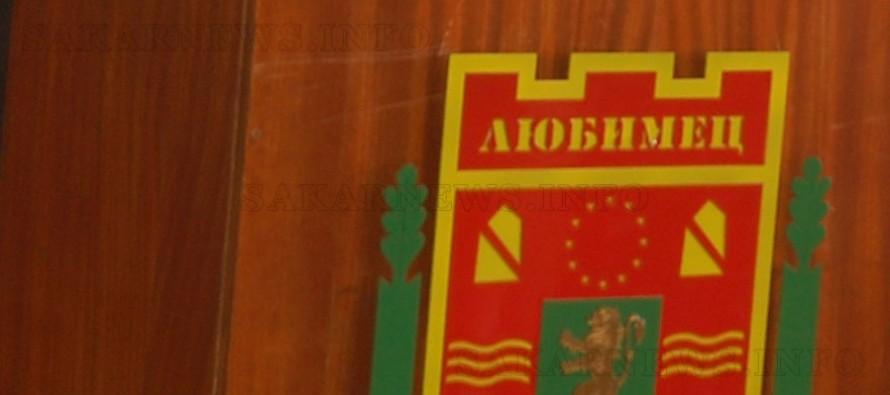 Бюджет 2016 за община Любимец вече е факт