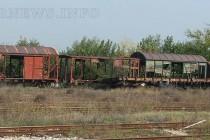 Роми разфасоват вагони на гарата на Симеоновград