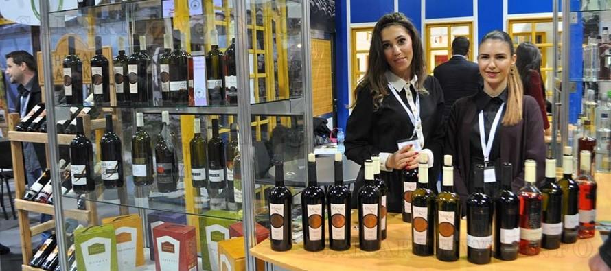 Вино и храни на изложба в Панаирния град в Пловдив