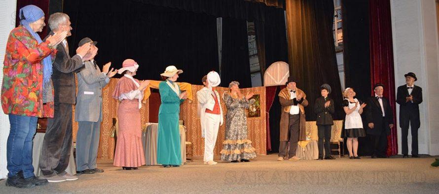 Поредната премиера на Тополовградския театър е вече факт