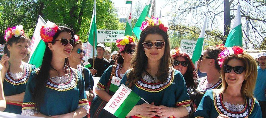 Тракийци от Харманли поискаха справедливост с шествие в столицата