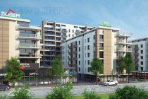 """В Пловдив ще изграждат първокласен жилищен комплекс """"Грийн Плейс"""""""