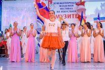 С дефиле стартира XI Международен фестивал на изкуствата – Музите 2016 в Созопол