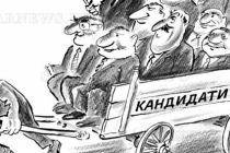 Нашествие на политици преди изборите