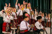В Свиленград събраха  5200 лева благотворително