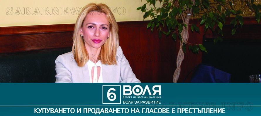 ВОЛЯ зове всички българи да се обединят  на 26-ти март и гласуват достойно!