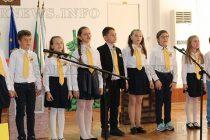 Ученици представиха  празник на английски език