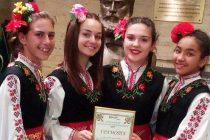 """Децата от """"Щастливци"""" сред десетте най-изявени формации в страната"""
