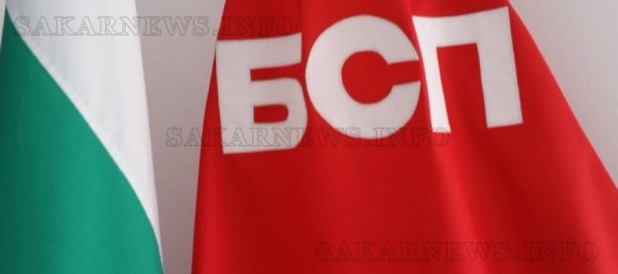 Декларация на ИБ на ОбС на БСП – Тополовград