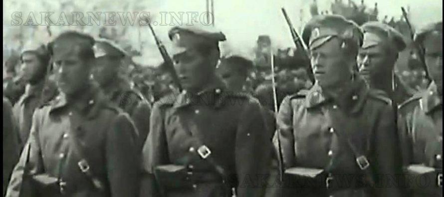 Белогвардейците в Търново – Сеймен – Симеоновград