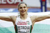 Габриела Петрова покри нормативите за Световното първенство