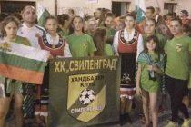 Свиленградски хандбалистки извоюваха победа на световен турнир