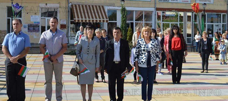 Хиляда знаменца с националния трибагреник раздадоха в Тополовград на 22 септември