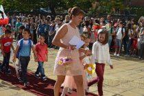 В петте училища на Тополовградска община започна учебната година