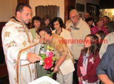 Записки на селския свещеник
